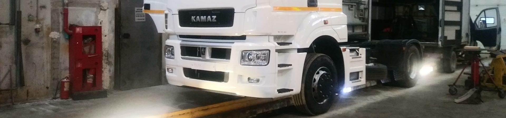 Обслуживание современных грузовых автомобилей, КАМАЗ NEO