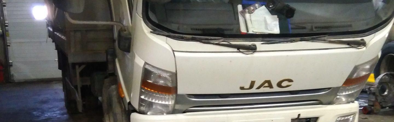 Ремонт подвески JAC