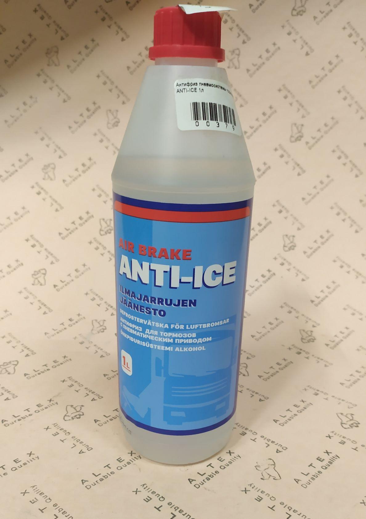 Антифриз пневмосистемы тормозов ANTI-ICE 1л
